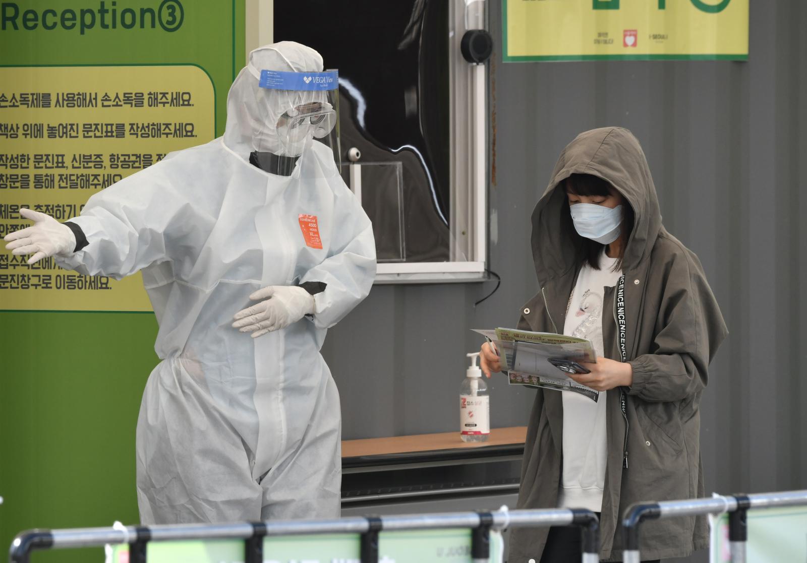 """""""เกาหลีใต้"""" เตรียมขยายเวลามาตรการเว้นระยะห่างทางสังคม"""
