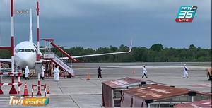 พบ 52 คนไทยกลับจากอินโดฯ ไข้สูง รอผลตรวจโควิด-19