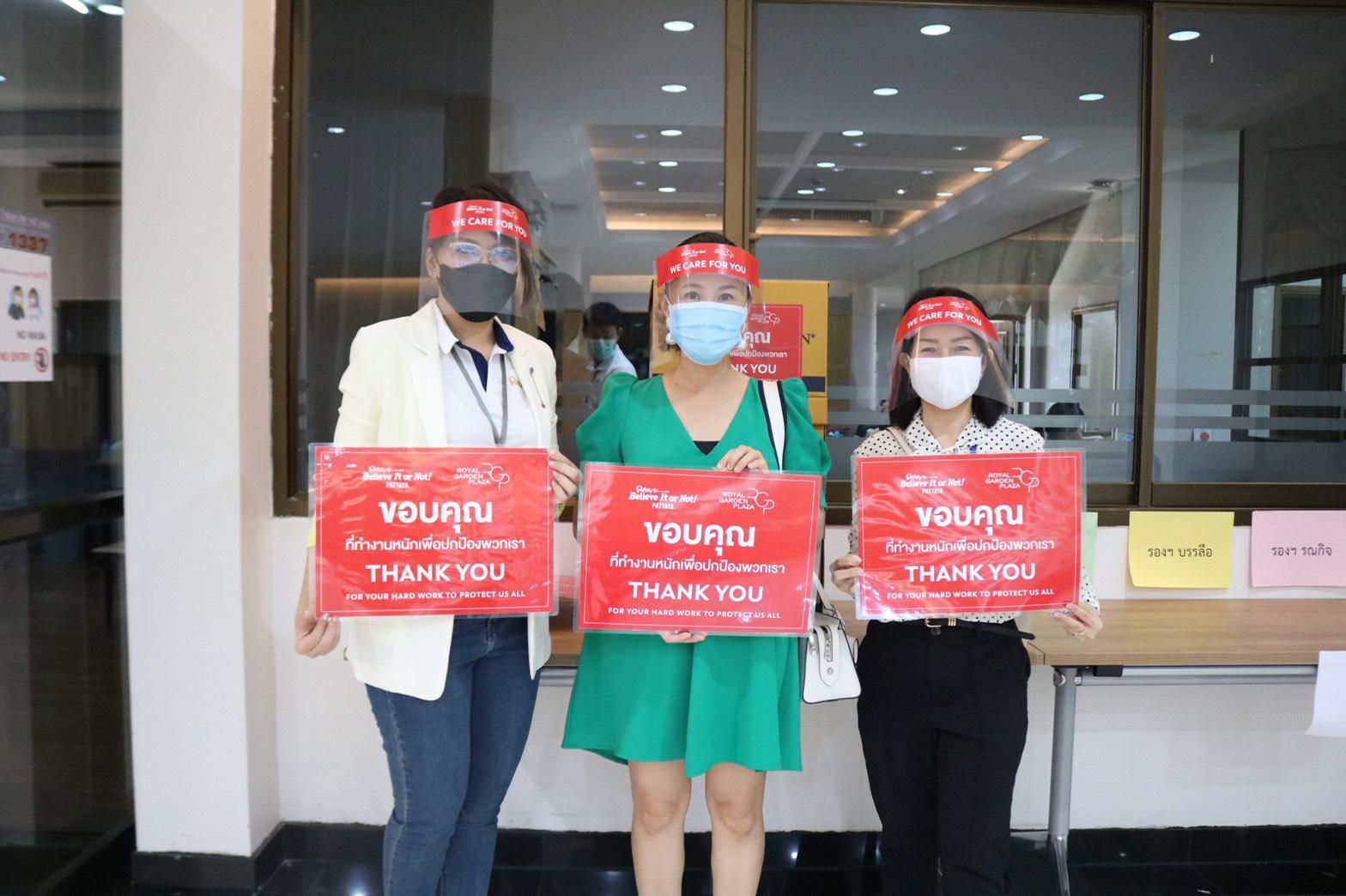 ศูนย์การค้ารอยัล การ์เด้น พลาซ่า และ ริบลีส์ เชื่อหรือไม่! ร่วมใจประกอบหน้ากาก Face Shield ส่งมอบให้กับบุคลากรในพื้นที่พัทยา