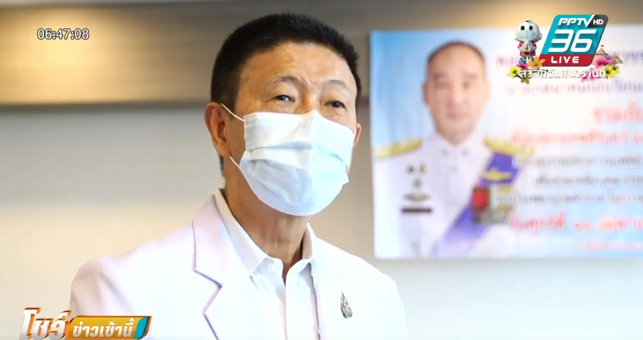แพทย์ใหญ่ รพ.ตร.เผยมีตำรวจกักตัวเสี่ยงโควิด-19 กว่า 100 นาย