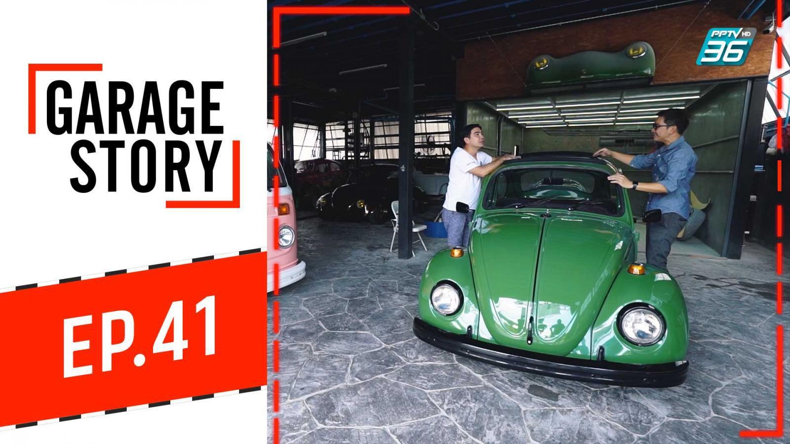 Garage Story