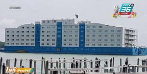 สิงคโปร์เตรียมโรงแรมลอยน้ำคุมโควิดในกลุ่มแรงงานต่างด้าว
