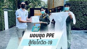 """""""เจ เจตริน"""" มอบชุด PPE 100 ชุด ให้ศูนย์กู้ชีพนเรนทร รพ.ราชวิถี สู้โควิด-19"""