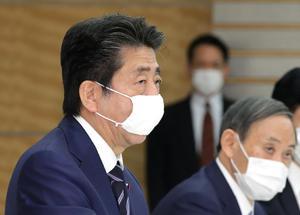 ญี่ปุ่นประกาศสภาวะฉุกเฉินทั่วประเทศ สกัดโควิด-19