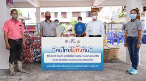 """เซเว่น อีเลฟเว่น เดินหน้าโครงการ """"คนไทยไม่ทิ้งกัน"""""""