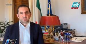 """รมว.กีฬาอิตาลี เรียกถกทุกฝ่าย หวัง """"กัลโช่เซเรีย อา"""" กลับมาเตะอีกครั้ง"""
