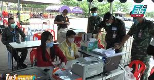 จับ-ปรับคนไทยเข้าประเทศผ่านด่านโก-ลก 300 คน