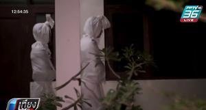 อินโดนีเซีย แก้เผ็ดคนฝ่าฝืนล็อกดาวน์  โควิด-19 จับขังในบ้านผีสิง