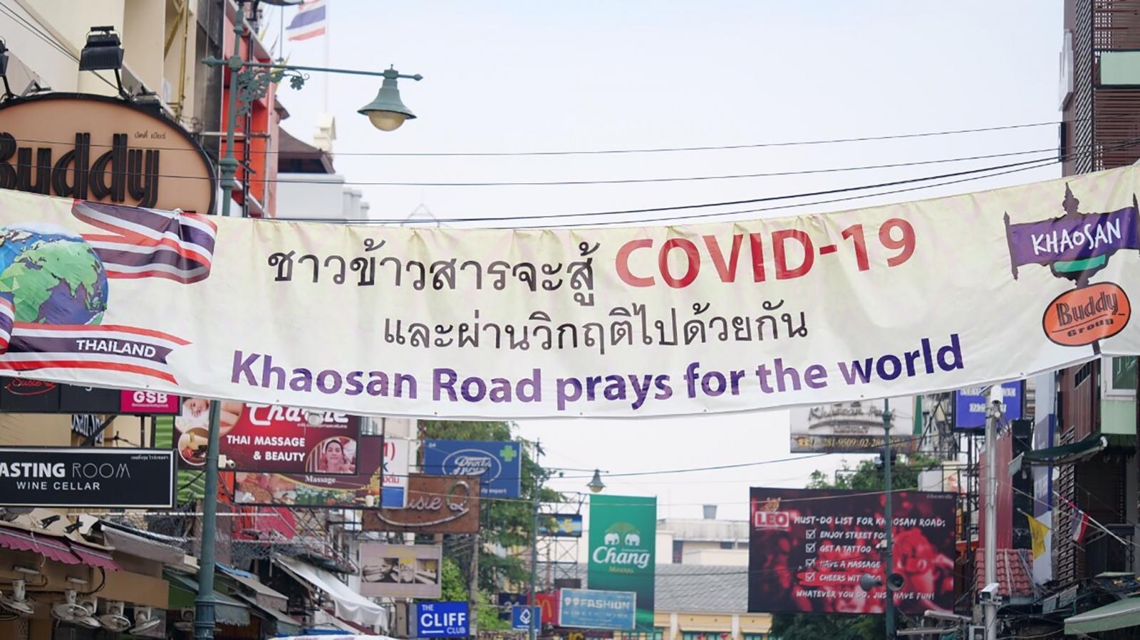 ปีนี้ไม่มีสงกรานต์ ...เมือไทย งดสงกรานต์หนี โควิด-19 กระทบใครบ้าง?