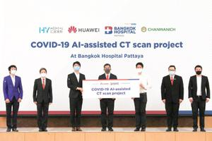 โรงพยาบาลกรุงเทพพัทยา ร่วมกับ บริษัท Huawei บริษัท HY Medical จากประเทศจีน และ บริษัท จันวาณิชย์ ร่วมกันพัฒนาเทคโนโลยีระบบและเทคโนโลยีปัญญาประดิษฐ์ ช่วยคัดกรองตรวจรอยโรคผู้ป่วยที่รับการรักษา โควิด-19