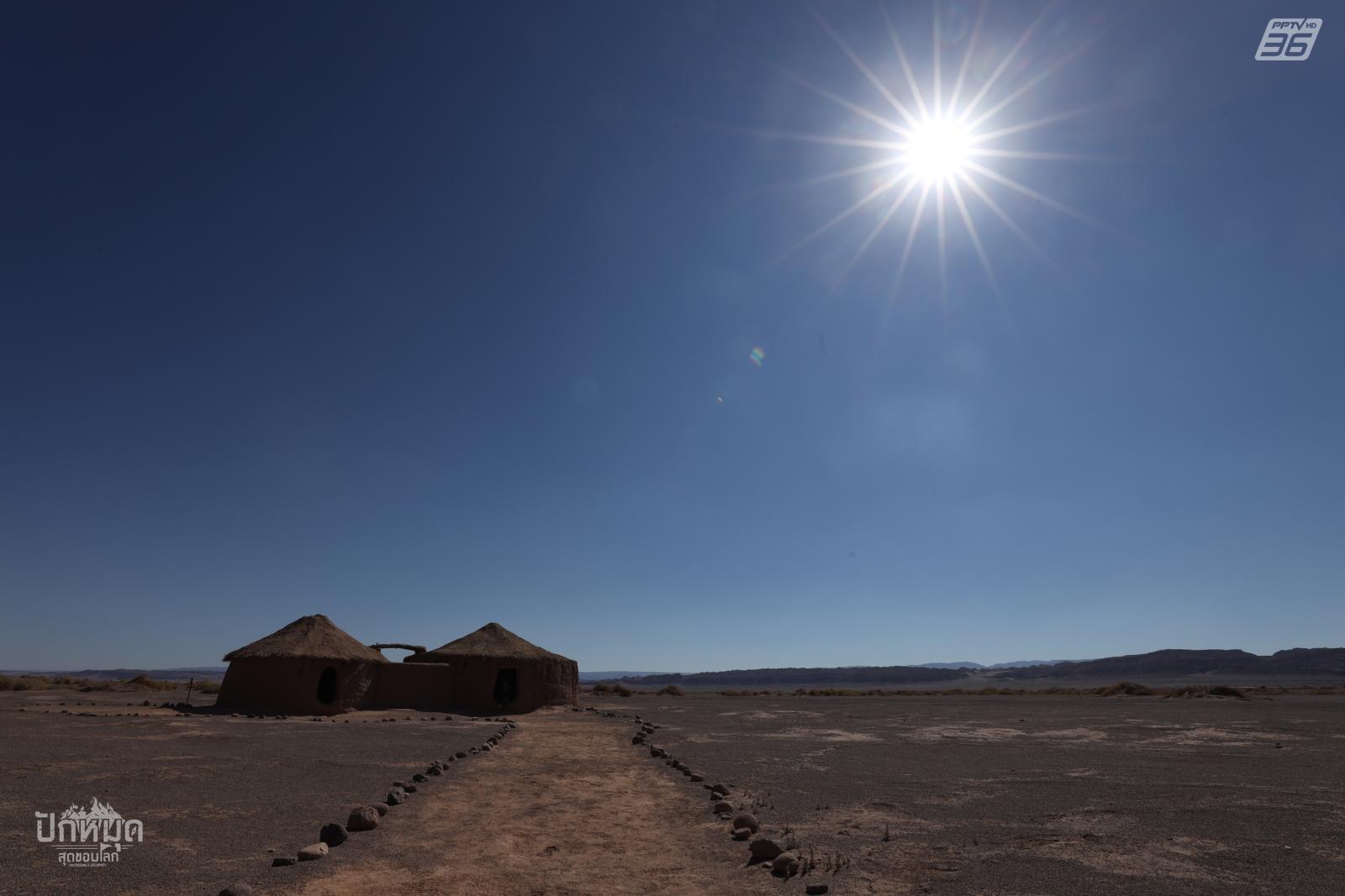 คน ในถิ่นทะเลทราย กลางแผ่นดินที่ขึ้นชื่อว่าแห้งแล้งที่สุดในโลก