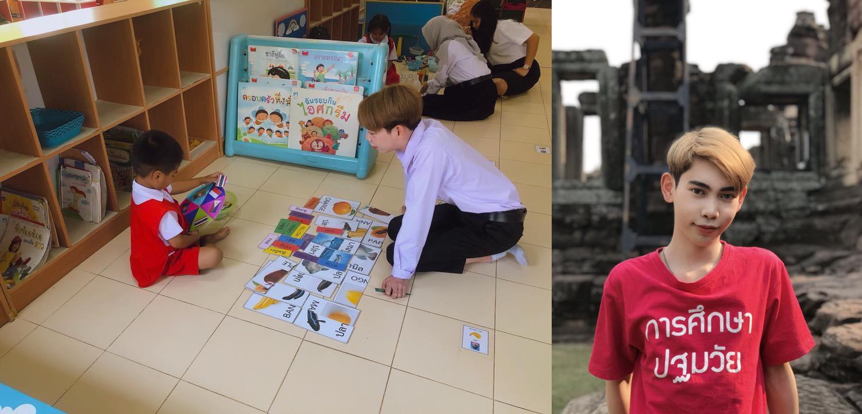 ม.หอการค้าไทย สร้างครูพันธุ์ใหม่คืน 3 จังหวัดชายแดนใต้ พร้อมมอบทุนการศึกษา