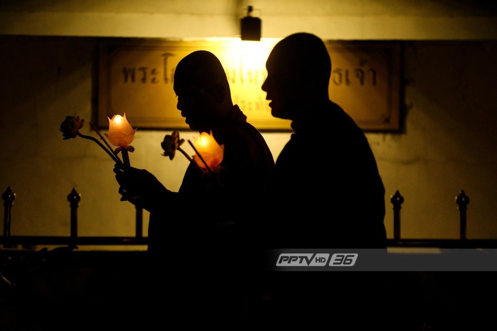 ไวรัสโคโรนา, โควิด-19, COVID-19, วันวิสาขบูชา, วันสำคัญทางพระพุทธศาสนา ,  เวียนเทียนออนไลน์