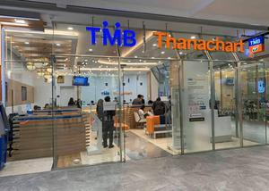 ทีเอ็มบีและธนชาต เปิดให้บริการสาขาธนาคารเพิ่มขึ้นทั่วประเทศ