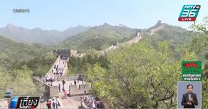 การท่องเที่ยวจีนฟื้นตัว คนนับล้านแห่ท่องเที่ยวช่วงหยุดยาว