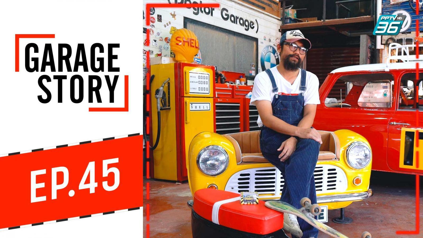 หมอโดม Dogtor Garage