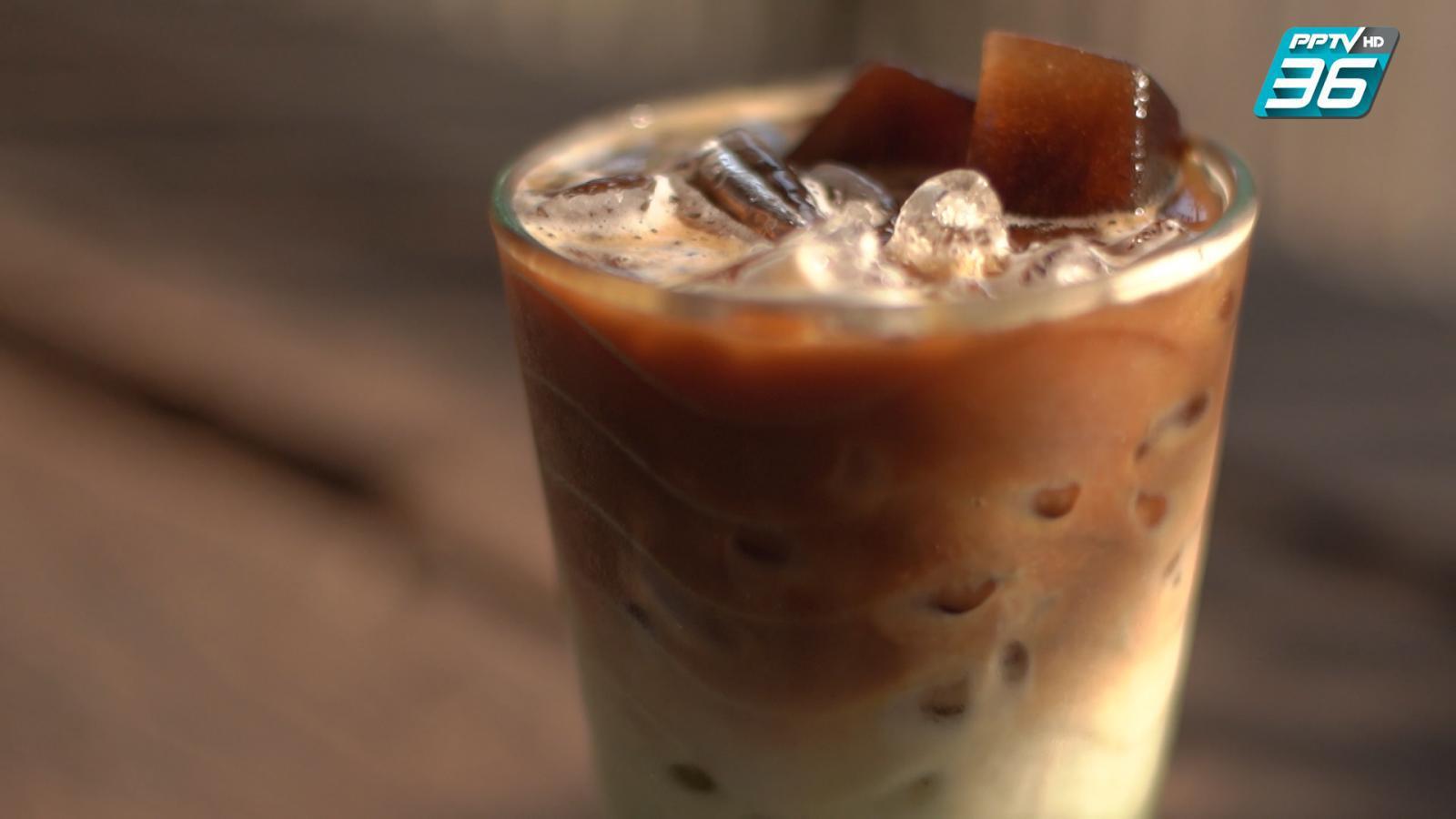 ดูเพลินๆ | กาแฟหลายรสของคนหลายใจ | เที่ยวให้สุด สมุดโคจร EP.30