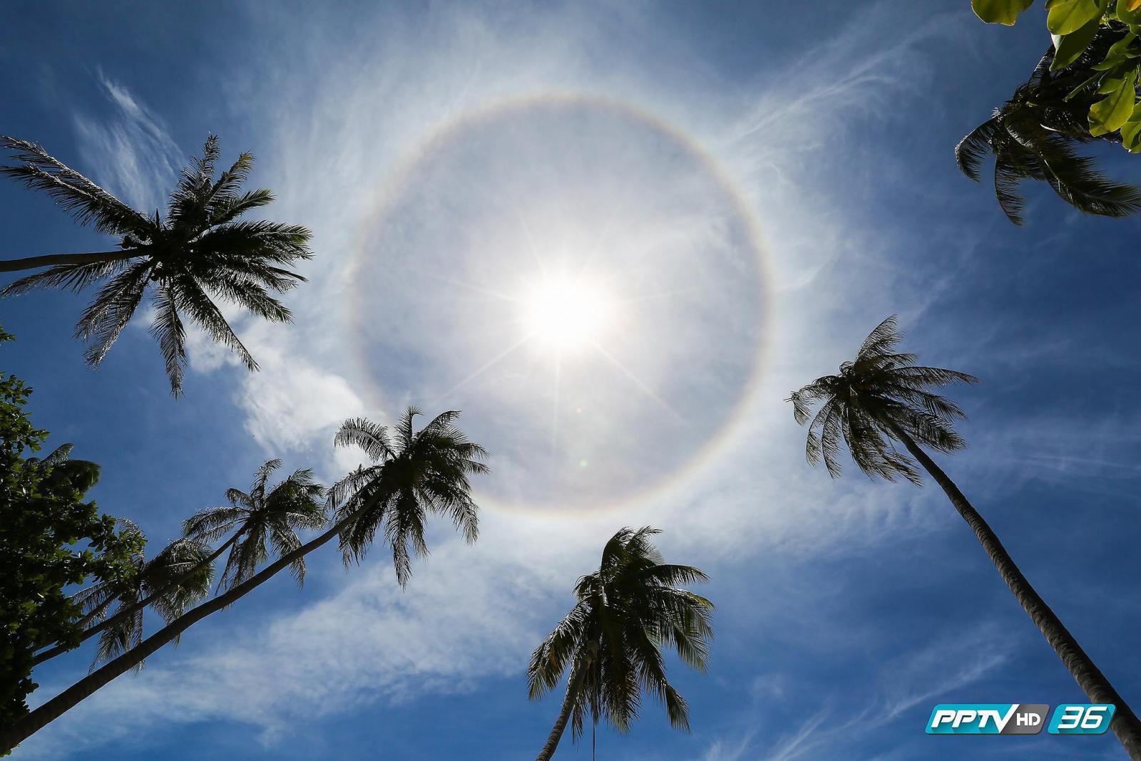 อุตุฯ เตือน กทม.อากาศร้อนอุณหภูมิสูงสุด 39 องศา -ฝนตกร้อยละ 20 ของพื้นที่