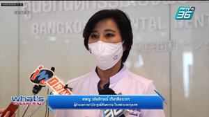 โรงพยาบาลกรุงเทพ  เปิดให้บริการทำฟัน และให้คำปรึกษาทุกปัญหาสุขภาพฟันออนไลน์