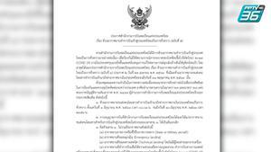 กพท.ขยายเวลา ห้ามอากาศยานบินเข้าไทย ต่ออีก 1 เดือน
