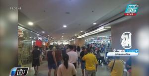 ชาวกรุงมะนิลา แห่เดินห้างฯ หลังฟิลิปปินส์คลายล็อกดาวน์