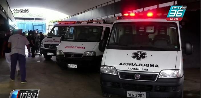 ผู้ป่วยติดเชื้อ โควิด-19 ใกล้ล้นโรงพยาบาลในบราซิล