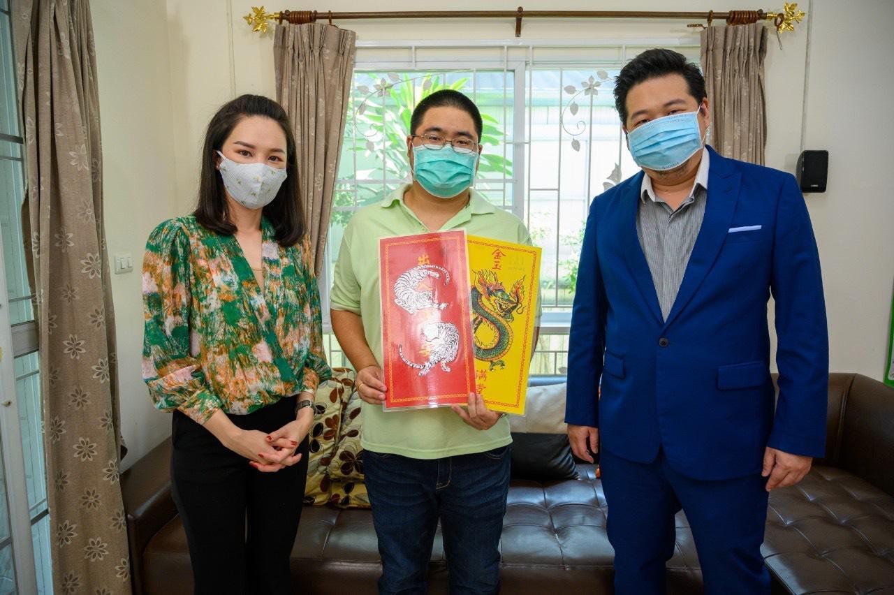 """""""ตี่ลี่ ฮวงจุ้ย"""" ที่ทำให้คนในบ้านเจ็บป่วย"""