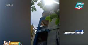 รอดปาฏิหารย์ เด็กชายวัย 4 ขวบ พลัดตกตึก 4 ชั้น