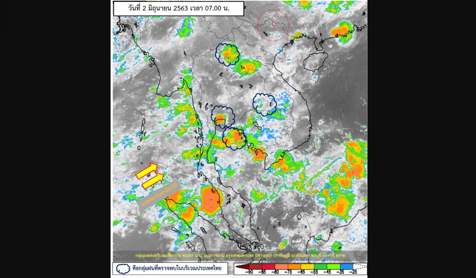 สภาพอากาศวันนี้ ไทยฝนตกหนักทุกภาค กทม.มีปริมาณฝน 60%