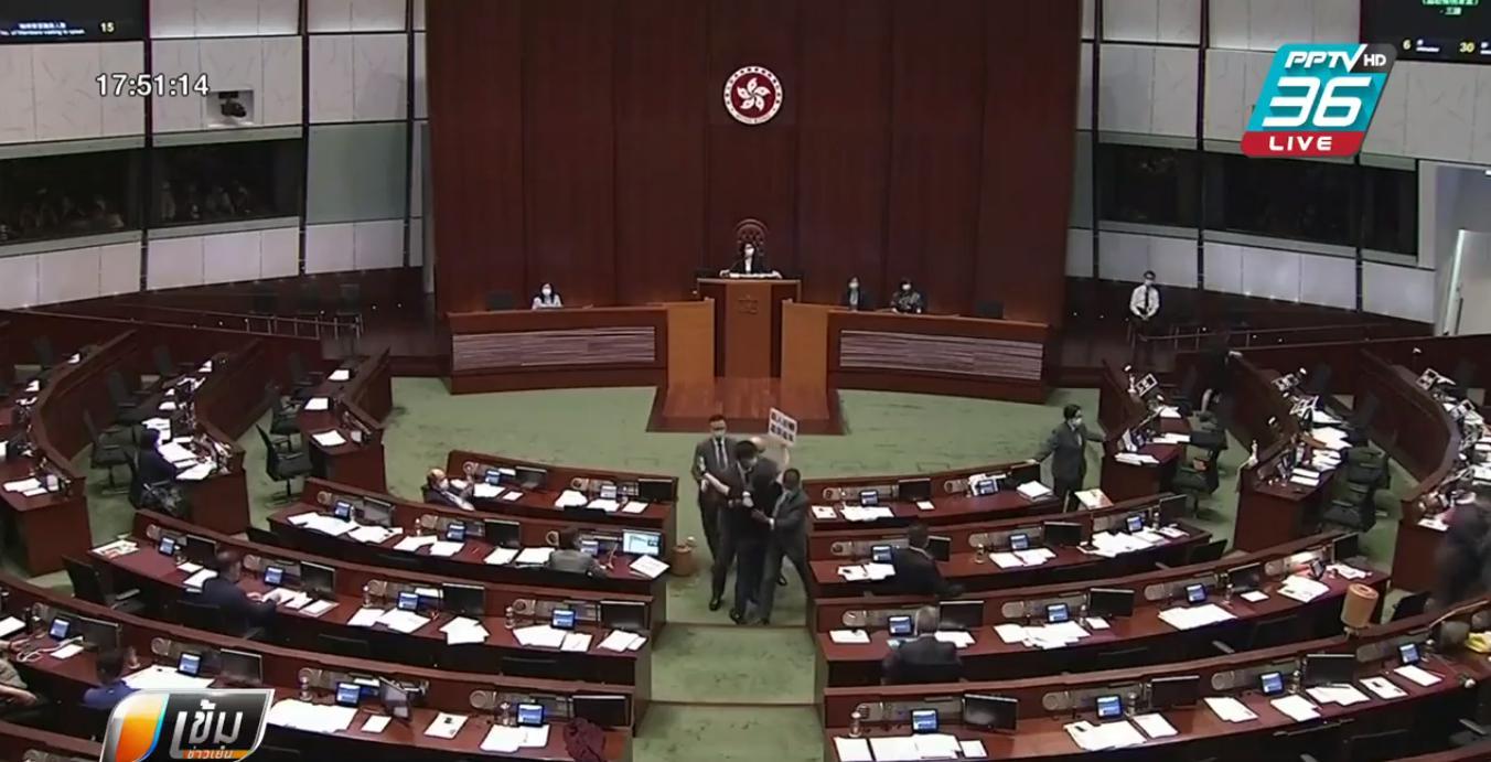 สภานิติบัญญัติฮ่องกง เริ่มโหวตร่างกม.เพลงชาติจีน