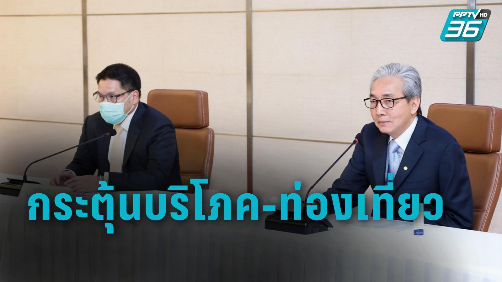 """""""สมคิด"""" ผุด กระตุ้นบริโภค-ท่องเที่ยวในประเทศ พยุงเศรษฐกิจไทยครึ่งปีหลัง"""