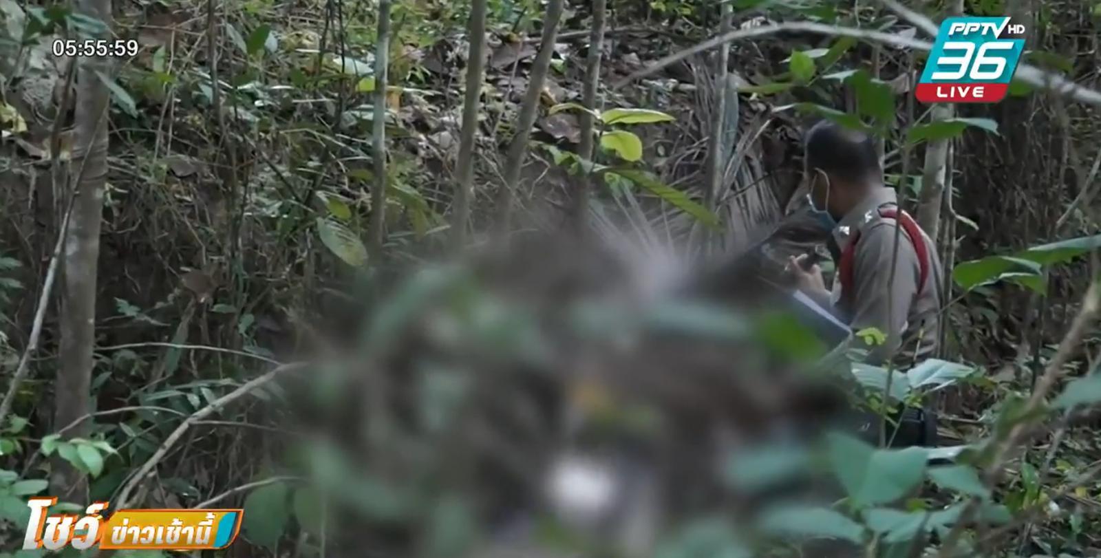 พบศพสาวยูเครน เสียชีวิตปริศนากลางป่ารกเกาะสมุย