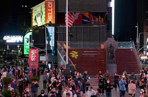 ยอดผู้ติดเชื้อโควิด-19 ในสหรัฐฯ ทะลุ 2 ล้านคน
