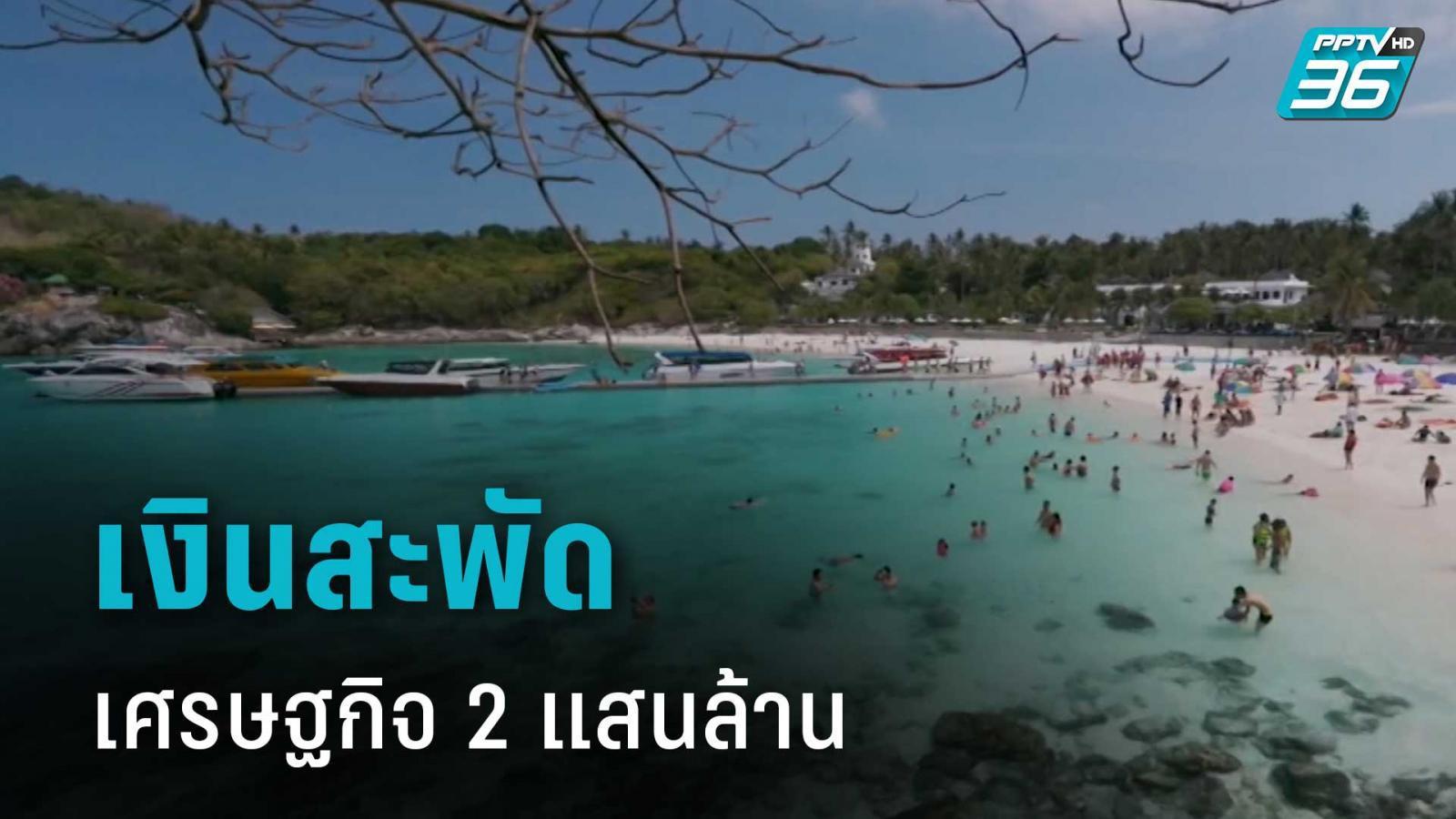 หอการค้าไทย ชี้คลายล็อก 3 เฟส เงินสะพัดเศรษฐกิจ 2 แสนล้าน