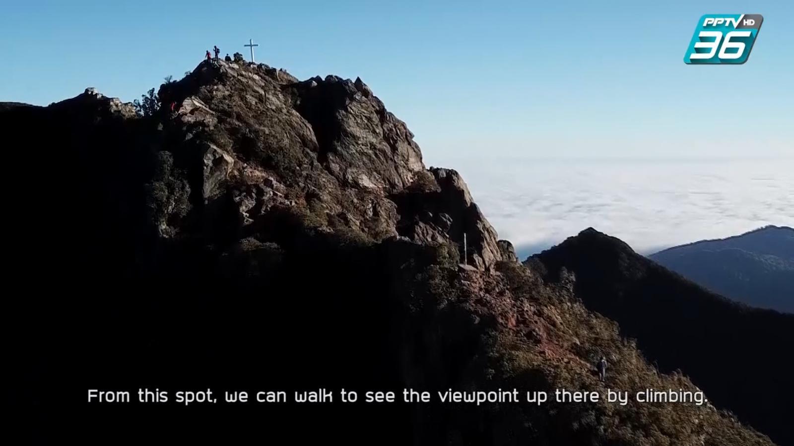 """ชมพระอาทิตย์ขึ้นที่ ภูเขาไฟ """"โวลแคนบารู"""" จุดสูงสุดของปานามา"""