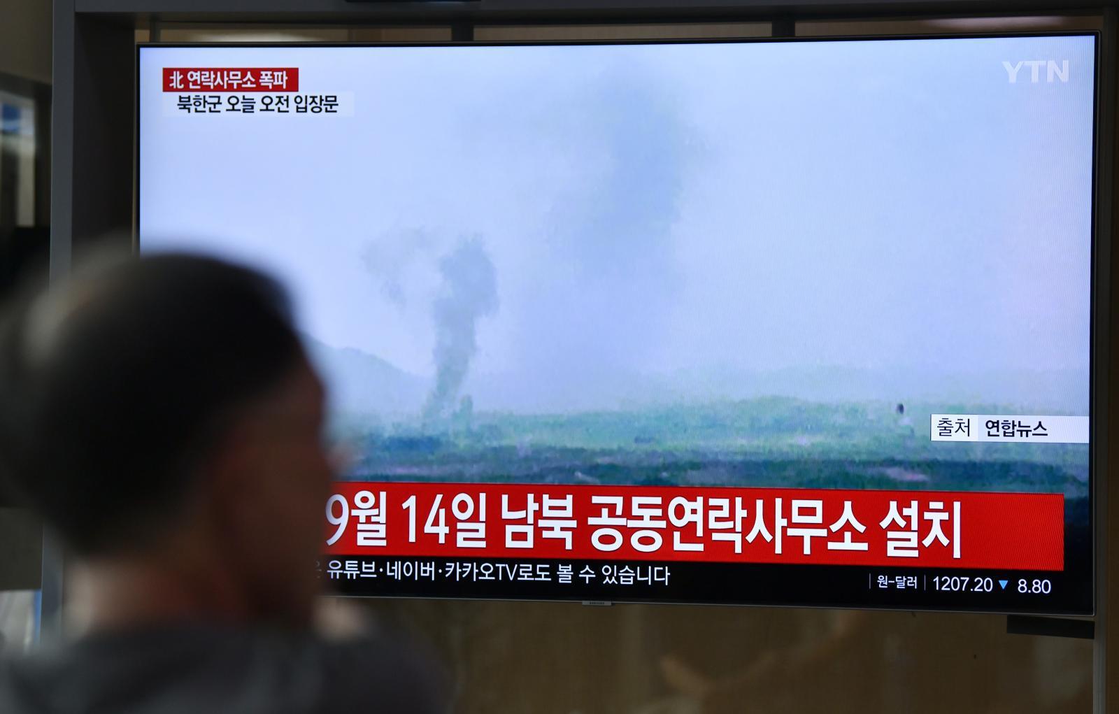 """สั่งบึ้ม!! สำนักงานติดต่อประสานงานระหว่าง """"เกาหลีเหนือและเกาหลีใต้"""""""
