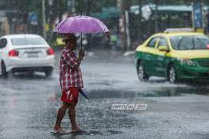 อุตุฯ เตือนระวังฝนตก-ลมกระโชกแรง