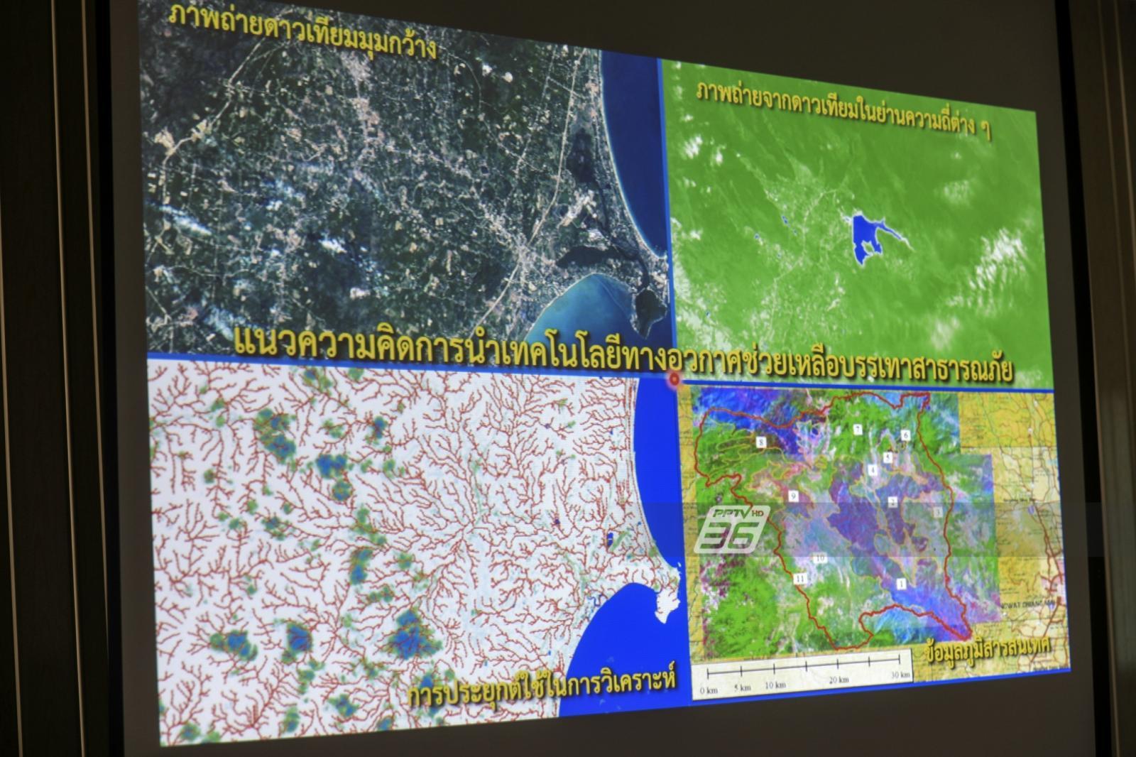 """ทำความรู้จัก """"นภา-1"""" ดาวเทียมดวงแรกของทัพอากาศไทย"""