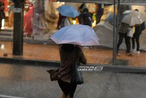 อุตุฯ เตือนระวังฝนตก-น้ำท่วมฉับพลัน