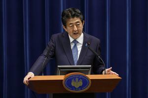 ญี่ปุ่นเตรียมทดลองวัคซีนโควิด-19 ทางคลินิก สิ้นเดือนนี้