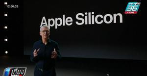 """""""แอปเปิล"""" เปิดตัว iOS14-เลิกใช้ชิป """"Intel"""""""