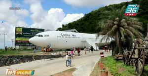 ปิด 6 วัน! ร้านกาแฟเครื่องบิน ขาดมาตรการป้องกัน โควิด-19