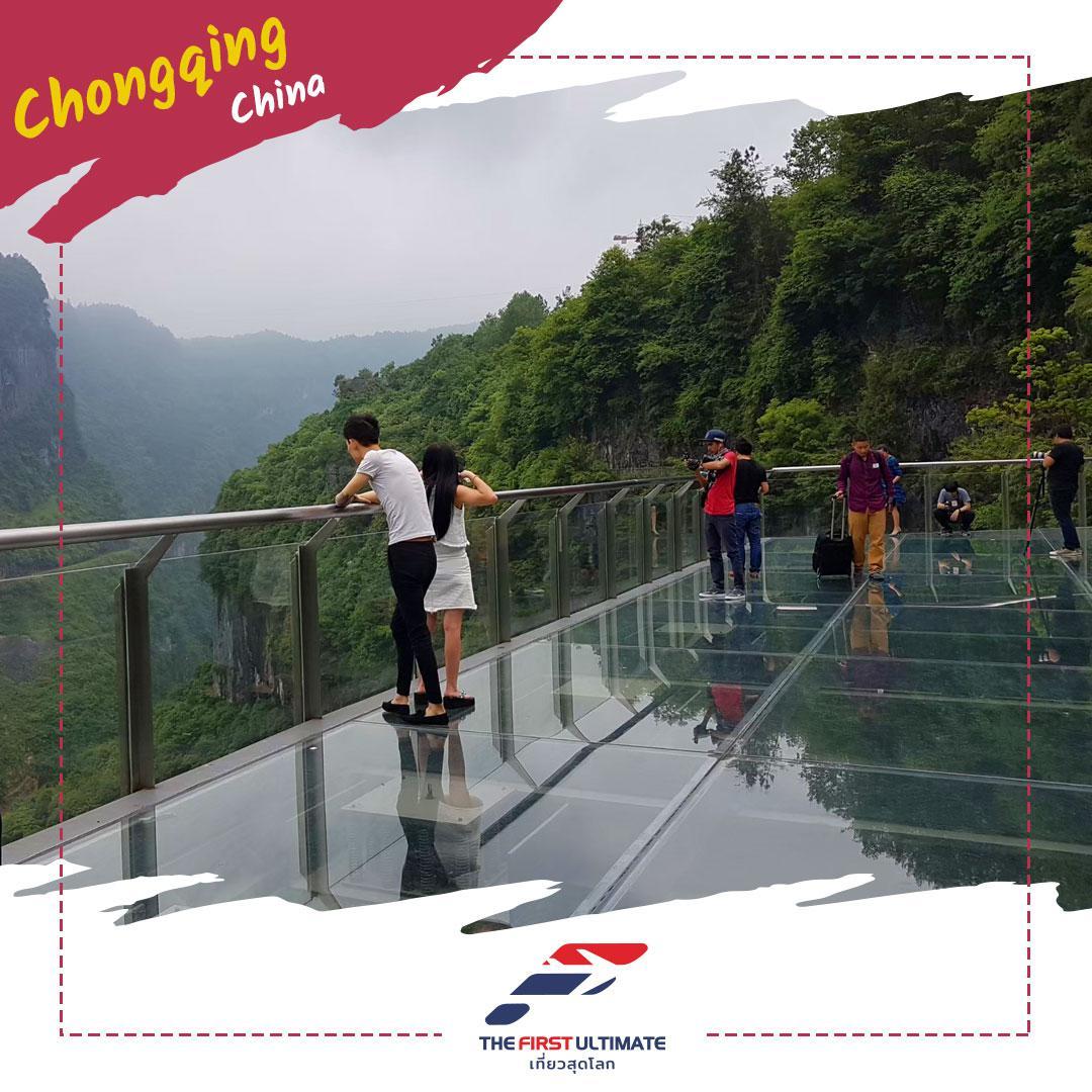 เที่ยวอุทยานแห่งชาติหลุมฟ้า 3 สะพานสวรรค์ มรดกโลกทางธรรมชาติที่สวยงาม
