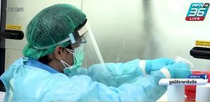 รพ.รามาฯ ปลูกถ่ายสเต็มเซลล์ผู้ป่วย โควิด-19 สำเร็จเป็นเคสแรกของโลก