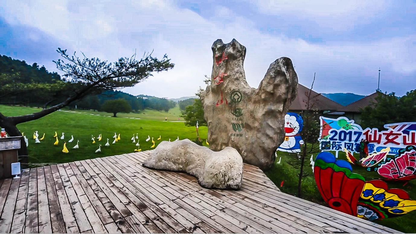 """""""อุทยานเขานางฟ้า"""" สวยที่สุดในเมืองอู่หลง ประเทศจีน"""