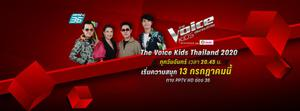 The Voice Kids 2020