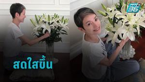 """""""นิ้ง กุลสตรี"""" เผยภาพยิ้มสดใส นั่งจัดดอกไม้ที่สามีซื้อให้"""