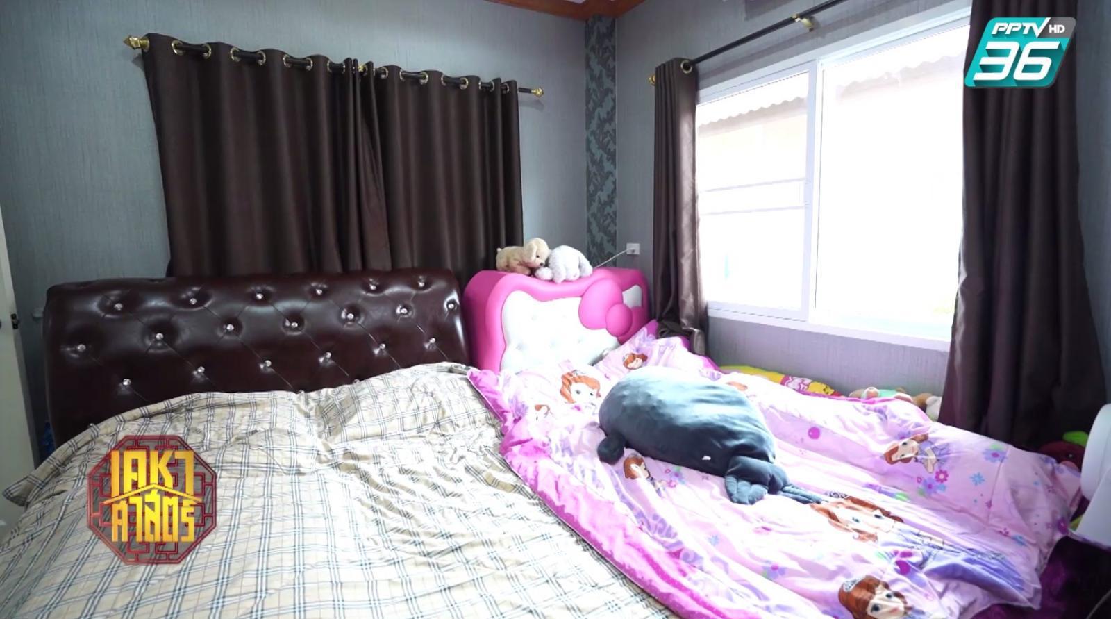 """นอนห้องหน้าบ้าน ทำบุญคนไม่ขึ้น """"ตี่ลี่ ฮวงจุ้ย"""" แก้ได้"""