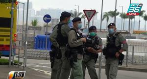 จีนไฟเขียวบังคับใช้กฎหมายความมั่นคงในฮ่องกง