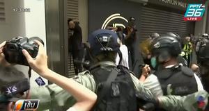 ตร.ฮ่องกงจับผู้ประท้วงฝ่าฝืน กฎหมายความมั่นคง 30 คน